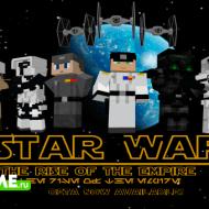 Star Wars Addon — Мод по вселенной Звездных Войн с ранговой системой