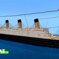 Titanic — Карта легендарного круизного лайнера