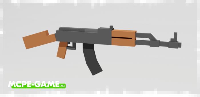 Автомат АК47 из мода Absolute Guns 3D для Minecraft