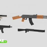 Absolute Guns 3D — Небольшой мод на огнестрельное оружие