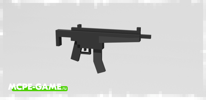 Автомат MP5 из мода Absolute Guns 3D для Minecraft