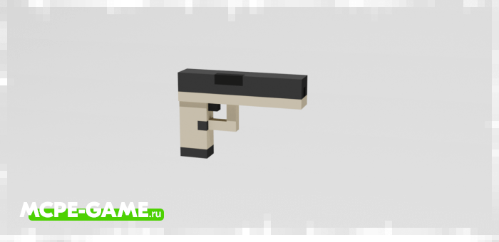 Пистолет Glock из мода Absolute Guns 3D для Minecraft