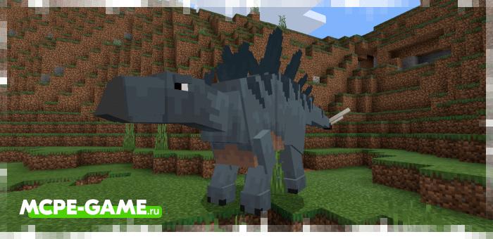 Стегозавр из мода Craft Cretaceous для Minecraft