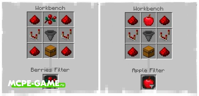Рецепты крафта фильтров из мода CROP'S Filter в Minecraft