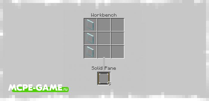 Рецепт крафта трубопровода из мода CROP'S Filter в Minecraft