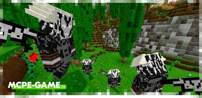 Темные Эльфы из мода God Of War для Minecraft