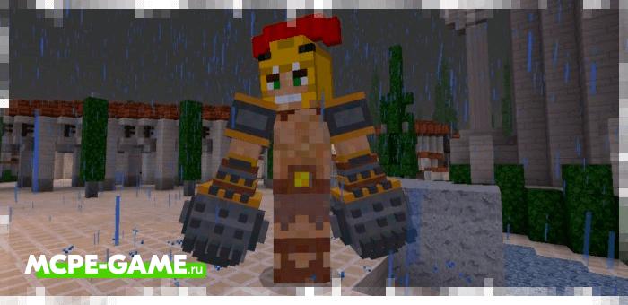 Геркулес из мода God Of War для Minecraft