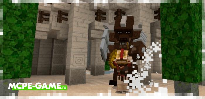 Минотавры из мода God Of War для Minecraft