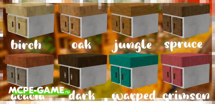 Шкафы из мода Morriz Craft для Minecraft