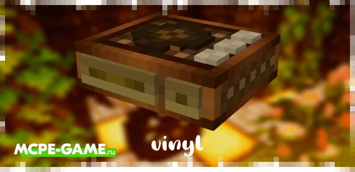 Виниловый проигрыватель из мода Morriz Craft для Minecraft