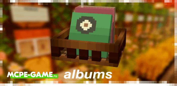 Виниловые диски из мода Morriz Craft для Minecraft