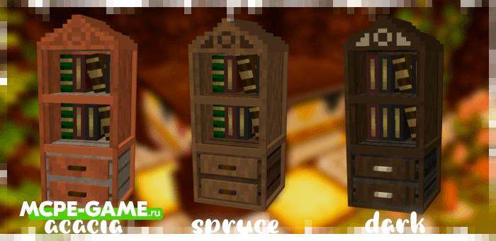 Книжные шкафы из мода Morriz Craft для Minecraft