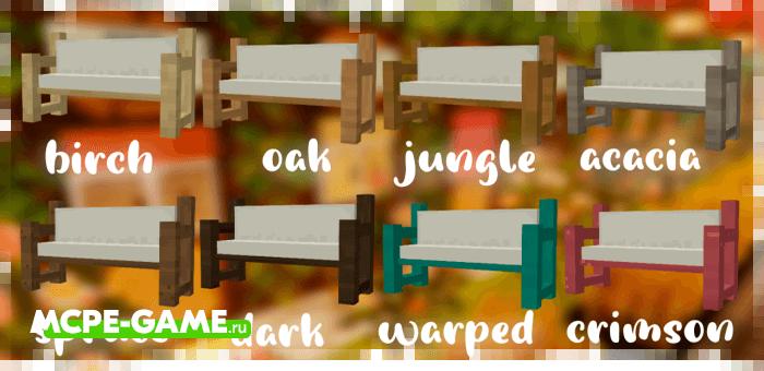 Скамейки из мода Morriz Craft для Minecraft