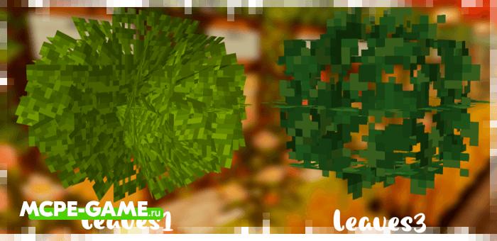 Декоративные растения из мода Morriz Craft для Minecraft