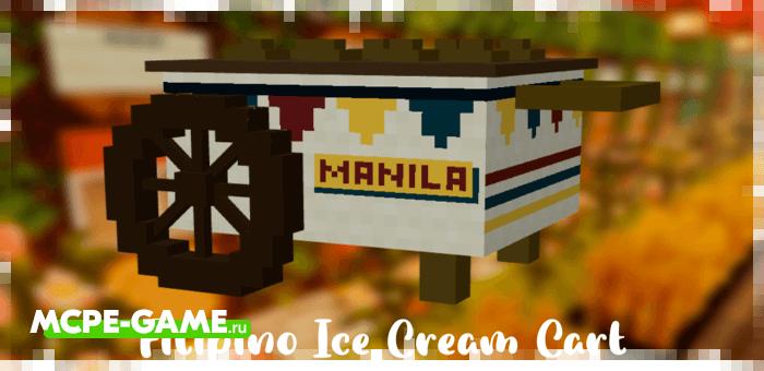 Лавка с мороженым из мода Morriz Craft для Minecraft