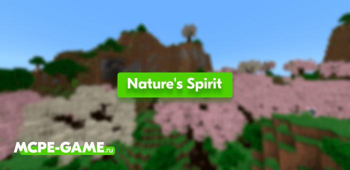 Nature's Spirit — Новые биомы и улучшение имеющихся