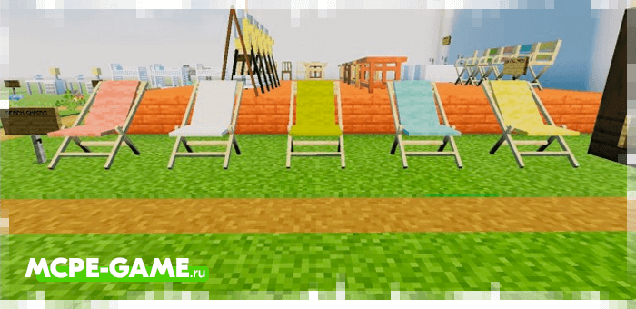 Folding chairs and recliners from the Redred Craft mod for Minecraft