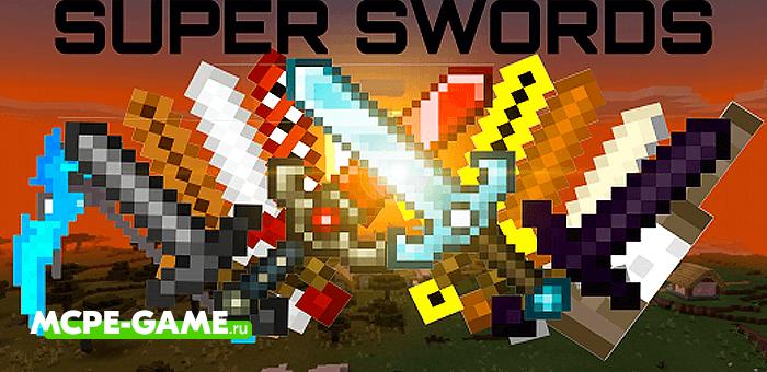 Super Swords — Мод на новые мечи из любых предметов