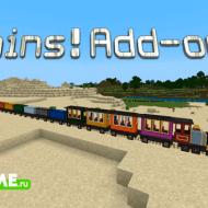 Trains! — Мод на поезда с пассажирскими и грузовыми вагонами