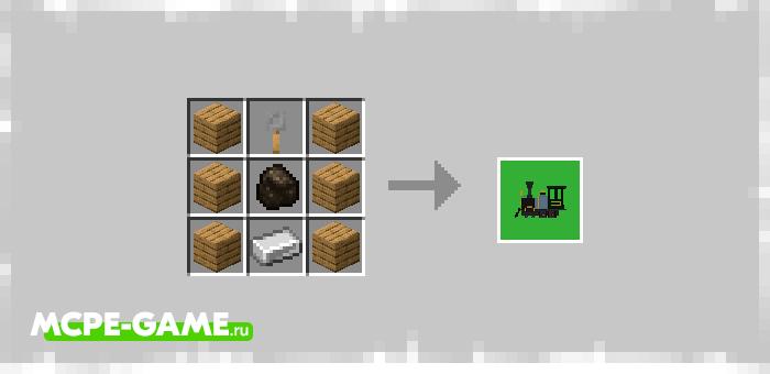 Рецепт крафта локомотива из мода Trains! в Minecraft