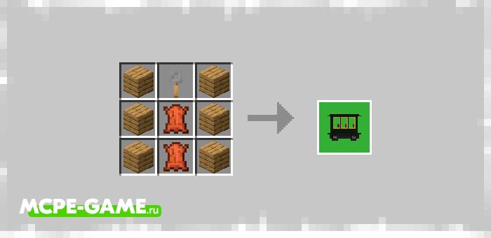 Рецепт крафта пассажирского вагона из мода Trains! в Minecraft
