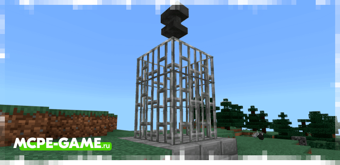 Anvil Trap from Unlucky Blocks mod for Minecraft