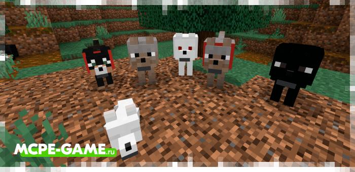 Одичавшие волки из мода Wolves+ для Minecraft