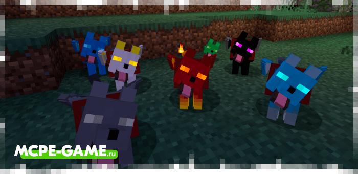 Волки стихий из мода Wolves+ для Minecraft