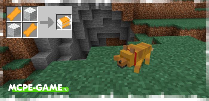 Набор первой помощи из мода Wolves+ для Minecraft