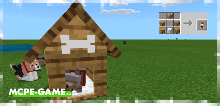 Будка из мода Wolves+ для Minecraft