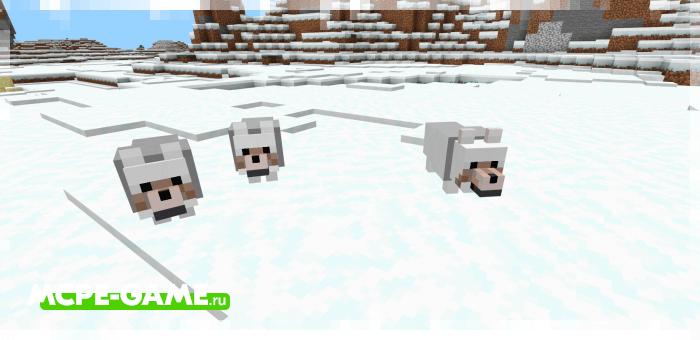 Белые волки из мода Wolves+ для Minecraft