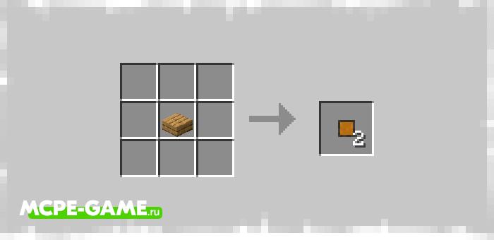 Метательный диск из мода Wolves+ для Minecraft
