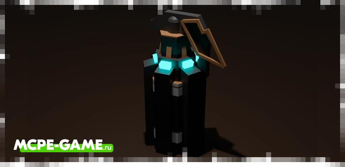 Chain Grenade