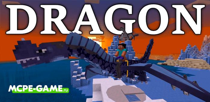 Aveo Dragon — Новый дракон для мода Горные Драконы