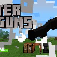 Better Guns — Создавайте оружие из модулей