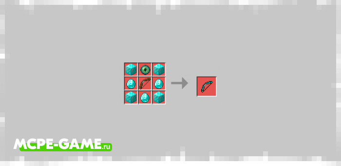 Алмазный лук из мода Bows+ для Minecraft