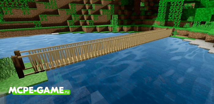 Bridge Addon — Мод на веревочный мост