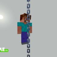 Climbable Chains — Мод, чтобы карабкаться по цепям