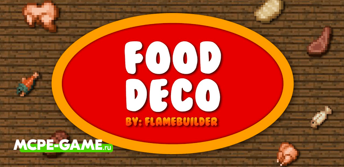 Food Deco — Мод на декоративные блюда и напитки