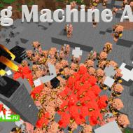 Killing Machine — Мод на пулеметную турель
