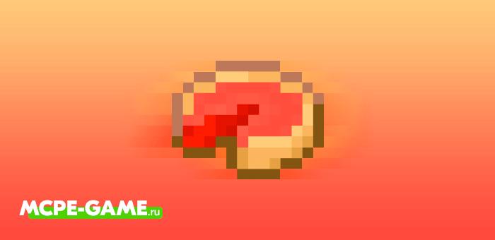 Pie Plus — Пироги с различной начинкой