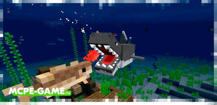Sharks — Мод на 4 вида акул