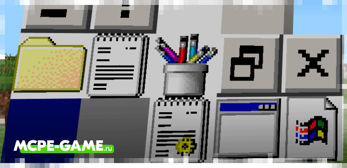 Operative System Blocks — Блоки в стиле Windows 95