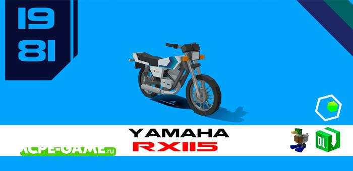Yamaha RX115 — Мод на легендарный мотоцикл Ямаха