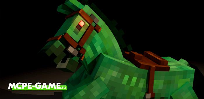 Zombie Horse — Мод на приручаемую Зомби-Лошадь