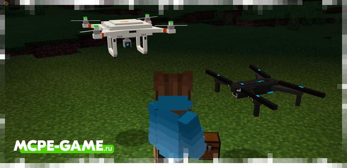 Minecraft мод на дроны Drone Addon