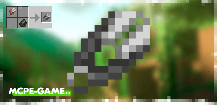 Металлические щипцы из мода Lockable Chests для Minecraft