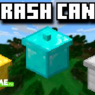 Minecraft Trash Cans Addon
