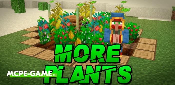 Minecraft More Plants Add-on
