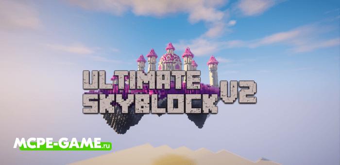 Minecraft Ultimate Skyblock V2 Map